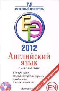 Курсы английского языка в Екатеринбурге для начинающих
